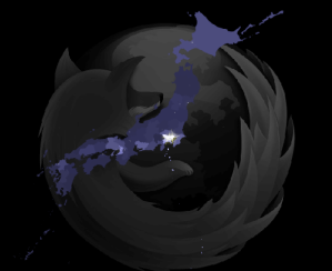Mozilla Firefox 3.6 灯火